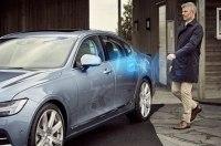 Цифровые ключи для автомобилей появятся уже в следующем году