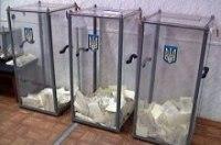 В Севастополе попала в ДТП машина с бюллетенями