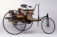 Копия первого в мире автомобиля выставлена на продажу