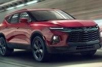 Chevrolet запустит производство Blazer в Мексике