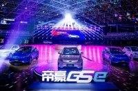 Geely Auto запустила в производство свой первый полностью электрический кроссовер Emgrand GSE!