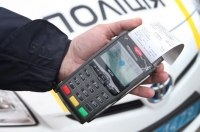 Украинских водителей ждет европейская система штрафов