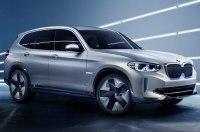 BMW iX3 будет производиться в Китае
