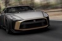 Nissan GT-R50 от Italdesign впервые показали в Гудвуде