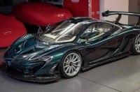 McLaren P1 GT выглядит абсолютно фантастическим в движении