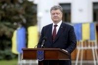 Президент поддержал льготные ставки растаможки авто и новые законы по «еврономерам»
