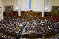 Комитет ВР уже готовит поправки в законопроект №8487
