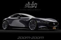 Опубликованы рендеры серийной Mazda RX-9