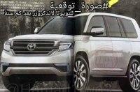 Первые фото и подробности Toyota Land Cruiser нового поколения
