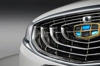 Автомобильный гигант Geely Holding усилил свои позиции в рейтинге крупнейших компаний мира Global Fortune 500!