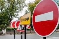 В Киеве на Отрадном на полмесяца перекроют оживленную транспортную развязку