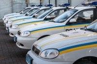 Украинские полицейские пересядут на ЗАЗ Сенс