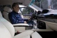 Соло для Пласидо Доминго в BMW Hydrogen 7