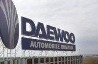ЕС подозревает Ford в махинациях с румынским заводом