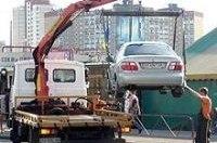 Эвакуаторы будут работать в Киеве круглосуточно