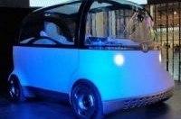 Honda представила латексный PUYO Concept