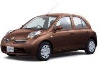 Nissan выпускает специальные версии автомобиля Nissan March (Micra)