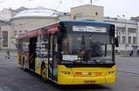 Киев будет закупать экологически чистые автобусы