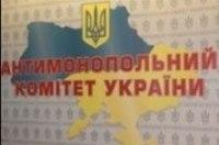 АМК Украины подозревает операторов нефтяного рынка в сговоре