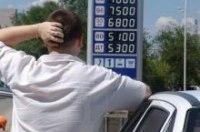 Максимальная цена на бензин А-95 составит 4,95 гривны/литр
