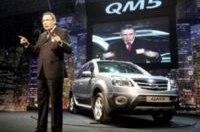 Renault Samsung представила свой первый внедорожник QM5