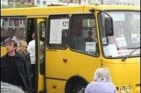 Киев ограничил скорость движения автобусов по городу до 50 км/час
