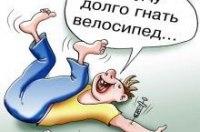 """В Москве задержан """"велосипедный маньяк"""""""