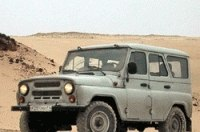 """""""УАЗ"""" выпустил машину для пустыни"""