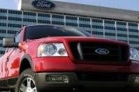 Ford сэкономит 300 млн долларов на техобслуживании