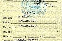 В Украине опять дефицит техпаспортов и водительских удостоверений
