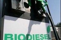 В Харьковской области будут делать биодизель