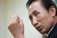 Экс-глава Hyundai стал президентом Южной Кореи