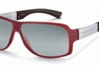 Porsche Design выпустила новые солцезащитные очки