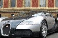 VW закрыл проект создания Bugatti Lydia