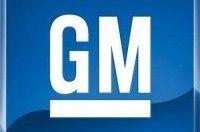 К 2012 году GM создаст 16 гибридных автомобилей
