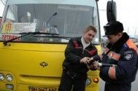 Грубых водителей в Киеве не будет