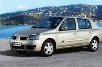 Продолжается распродажа в салоне Renault/Dacia корпорации «АИС»