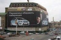 Компания «Виннер Импортс Украина» представила свою самую масштабную рекламу Ford