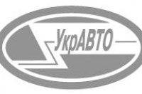 «УкрАвто» начинает продажу автомобилей польского производства в Европе
