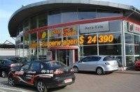 ДП «Авто-Киев» отмечает 5 лет успешной работы на автомобильном рынке Украины.