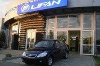 В Запорожье открылся автосалон  Lifan