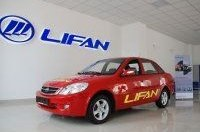 Автомобиль Lifan 520 стал значительно дешевле