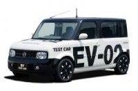 Nissan представил новое поколение экоавтомобилей
