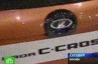 НТВ: Московский автосалон 2008 бьет рекорды. Видео