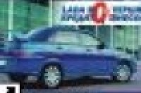 Купи Lada в кредит прямо с сайта!