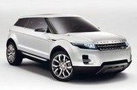 Land Rover представит в Париже дизельно-гибридный концепт!