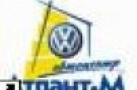 """""""Автоцентр-Атлант-М"""" представил новинку 2005 года - Volkswagen Polo GP по акционной цене"""