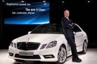 Новый Mercedes-Benz E-Class будет стоить от 41 950 евро