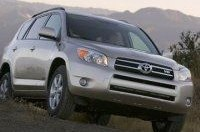 Toyota планирует создание гибридного RAV4