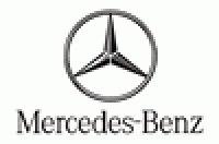 Mercedes раздает бесплатные билеты на автосалон во Франкфурте